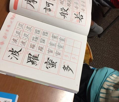 【国語の勉強法】 漢字の学習を嫌がる子供への効果的な学習方法