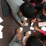 学習指導要領とアクティブラーニング