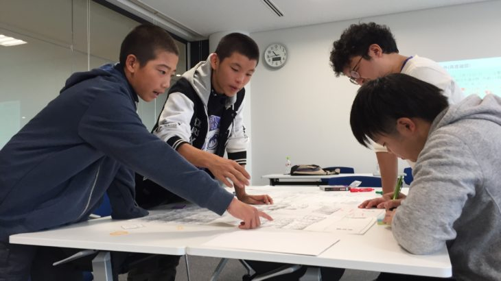 【学び舎】 NPOカタリバのスタッフさんと『避難所運営ゲームHUG』体験してみました
