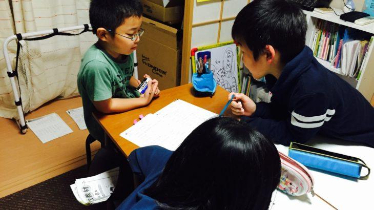 【小学生の勉強方法】 二学期からの学習に向けて夏休みに取り組んでおくといいこと